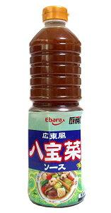 エバラ 厨房応援団広東風八宝菜ソース(J) 1L【イージャパンモール】