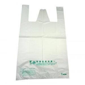 【送料無料】バイオネオパックベロ長25% 半透明 レジ袋 LX 100枚入 S229892 ×10袋セット【生活雑貨館】