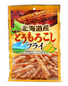 ★まとめ買い★ 長谷食品 北海道産とうもろこしフライ85g ×20個【イージャパンモール】