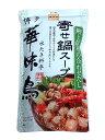 トリゼンフーズ 博多華味鳥寄せ鍋スープ600g【イージャパンモール】