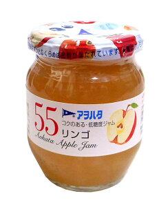 ★まとめ買い★ アヲハタ 55リンゴ250g ×6個【イージャパンモール】