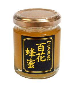 ★まとめ買い★ 花房養蜂園 百花蜂蜜120g ×12個【イージャパンモール】