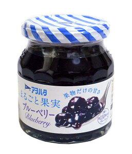 アヲハタ まるごと果実ブルーベリー250g【イージャパンモール】