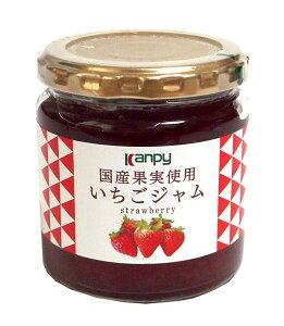 カンピー 国産果実使用いちごジャム260g【イージャパンモール】