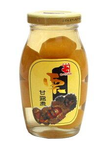 【送料無料】★まとめ買い★ かね七 栗甘露煮(中国産)200g瓶 ×15個【イージャパンモール】
