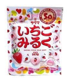 サクマ いちごみるく83g【イージャパンモール】