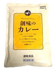 ★まとめ買い★ 創味 創味のカレー1kg ×10個【イージャパンモール】