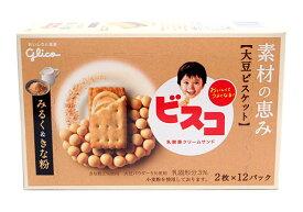 ★まとめ買い★ グリコ ビスコ素材の恵み大豆ミルク&きな粉24枚 ×5個【イージャパンモール】
