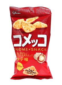 ★まとめ買い★ グリコ コメッコホタテ味39g ×10個【イージャパンモール】