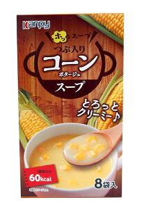 ★まとめ買い★ カンピーつぶ入りコーンスープ8袋 ×20個【イージャパンモール】