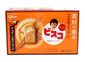 グリコ ビスコ素材の恵み全粒粉チェダー&カマンベール24枚【イージャパンモール】