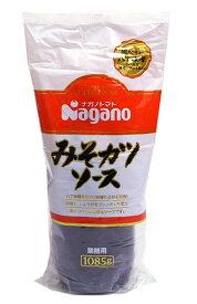 ナガノ みそカツソース 1.085kg【イージャパンモール】