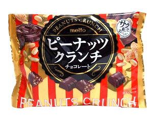 ★まとめ買い★ 名糖 ピーナッツクランチチョコレート150g ×12個【イージャパンモール】