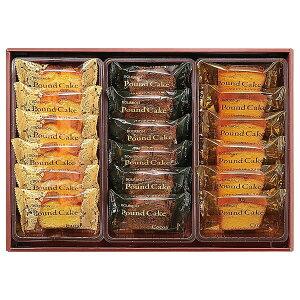 【送料無料】ブルボン パウンドケーキセレクション(包装済) 31643−01【ギフト館】