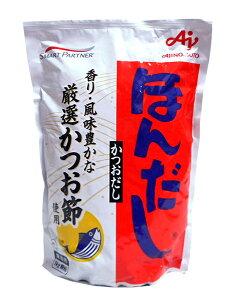 ★まとめ買い★ 味の素 業務用ほんだし1kg ×12個【イージャパンモール】