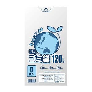 LD透明ゴミ袋 #045 120L 1束(5枚)【イージャパンモール】