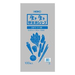野菜袋 #30 ゴボウ17−100 1束(100枚)【イージャパンモール】