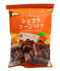 ★まとめ買い★ NSIN ショコラコーンパフオレンジ65g ×18個【イージャパンモール】