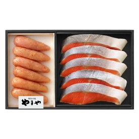 【送料無料】辛子明太子・紅鮭詰合せ 38278【ギフト館】