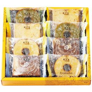 【送料無料】上野風月堂 ケーキ詰合せ キャリスドールセレクション FCDS−10 FCDS−10【ギフト館】