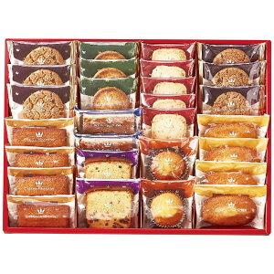 【送料無料】ひととえ スイーツファクトリー 焼菓子詰合せ SFB−30 SFB−30【ギフト館】