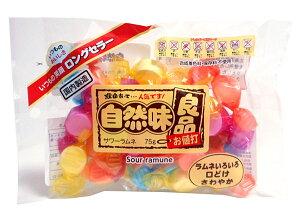 三矢 自然味良品サワーラムネ75g【イージャパンモール】