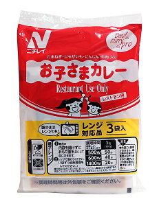 ★まとめ買い★ ニチレイ RUレンジお子さまカレー 100gx3 ×20個【イージャパンモール】