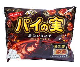 ロッテ チョコを味わうパイの実シェアパック【イージャパンモール】