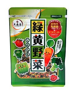 大森屋 緑黄野菜ふりかけ中袋23g【イージャパンモール】