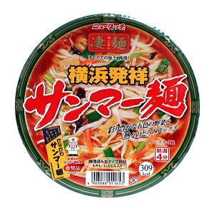 ヤマダイ 凄麺横浜発祥サンマー麺113g【イージャパンモール】