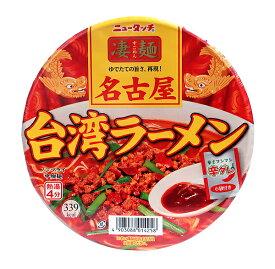 ヤマダイ 凄麺名古屋台湾ラーメン112g【イージャパンモール】