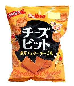 カルビー チーズビット 濃厚チェダーチーズ味 57g 12袋