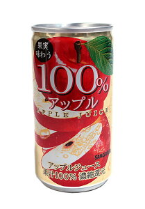 【送料無料】★まとめ買い★ サンガリア 果実味わう100%アップルジュース190g缶 ×30個【イージャパンモール】