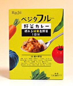 ★まとめ買い★ ハチ食品 ベジタフル野菜カレー200g ×5個【イージャパンモール】