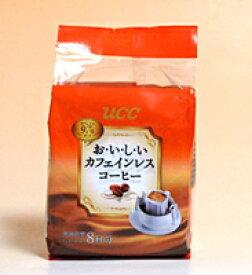 【送料無料】★まとめ買い★ UCCおいしいカフェインレスコーヒードリップコーヒー8P ×6個【イージャパンモール】