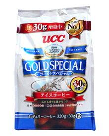 ★まとめ買い★ UCC ゴールドスペシャルアイスコーヒーSAP320g ×6個【イージャパンモール】