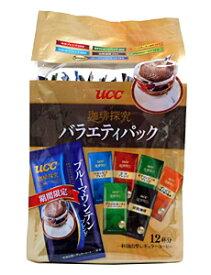 ★まとめ買い★ UCC 珈琲探究ドリップコーヒーバラエティパック 12P ×6個【イージャパンモール】