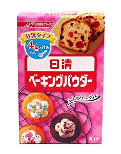 ★まとめ買い★ 日清 ベーキングパウダー 4g×8袋 ×6個【イージャパンモール】