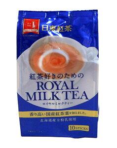 ★まとめ買い★ 日東紅茶 ロイヤルミルクティー140g(14g×10本) ×6個【イージャパンモール】