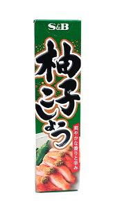★まとめ買い★ S&B 柚子こしょう 40g ×10個【イージャパンモール】