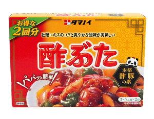 【送料無料】★まとめ買い★ タマノイ 酢ぶた90g(45g×2袋) ×10個【イージャパンモール】