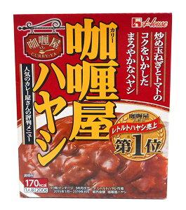 ★まとめ買い★ ハウス カリー屋ハヤシ200g ×10個【イージャパンモール】