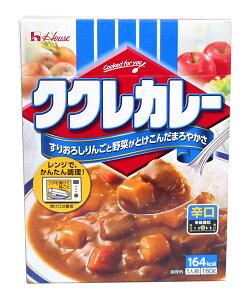 ★まとめ買い★ ハウス食品 ククレカレー 辛口  ×10個【イージャパンモール】