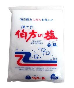 ★まとめ買い★ 伯方の塩 1kg ×10個【イージャパンモール】