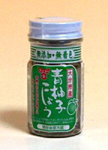 ★まとめ買い★ フンドーキン 青柚子こしょう 50g ×10個【イージャパンモール】