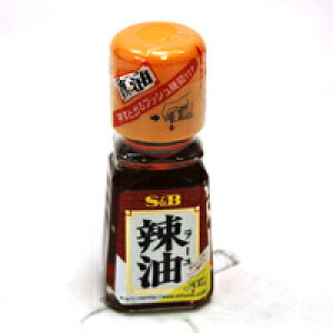 ★まとめ買い★ 辣油 31g ×10個【イージャパンモール】