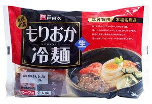 ★まとめ買い★ 戸田久 もりおか冷麺 ×10個【イージャパンモール】