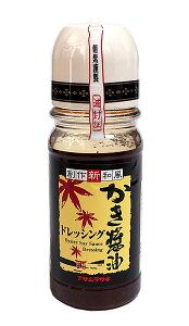 ★まとめ買い★ アサムラサキ かき醤油ドレッシング 220ml ×12個【イージャパンモール】