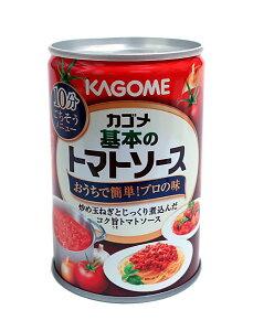 ★まとめ買い★ カゴメ 基本のトマトソース 295g ×12個【イージャパンモール】