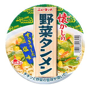 ★まとめ買い★ ヤマダイ 懐かしの野菜タンメン 79g ×12個【イージャパンモール】